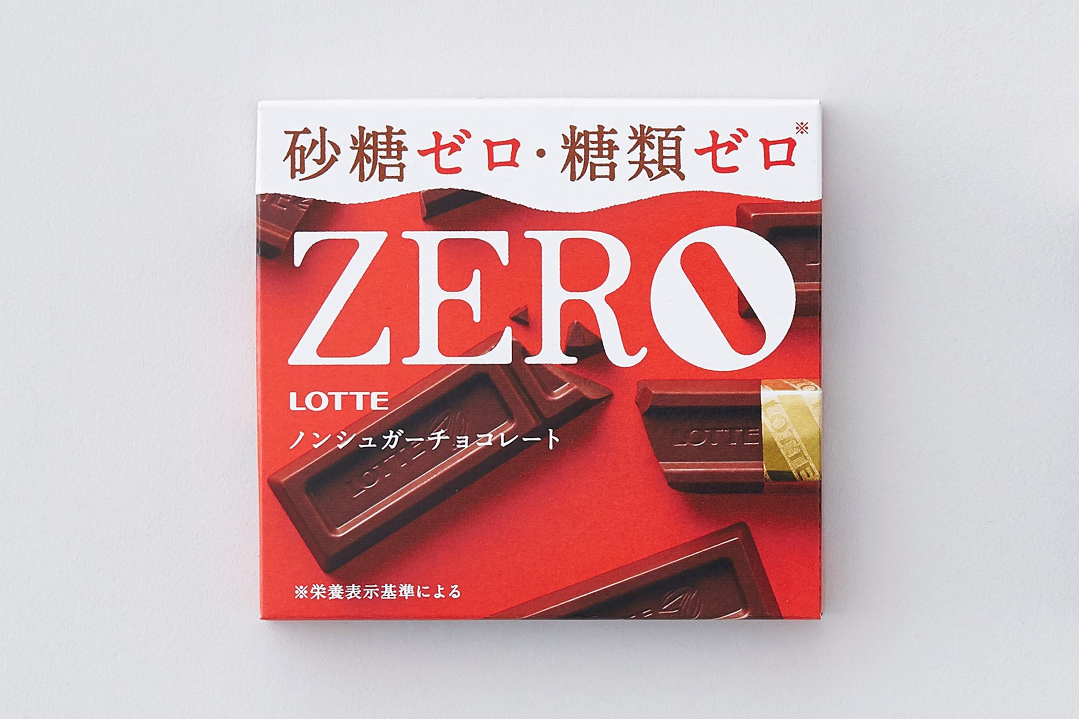ロッテ ZERO