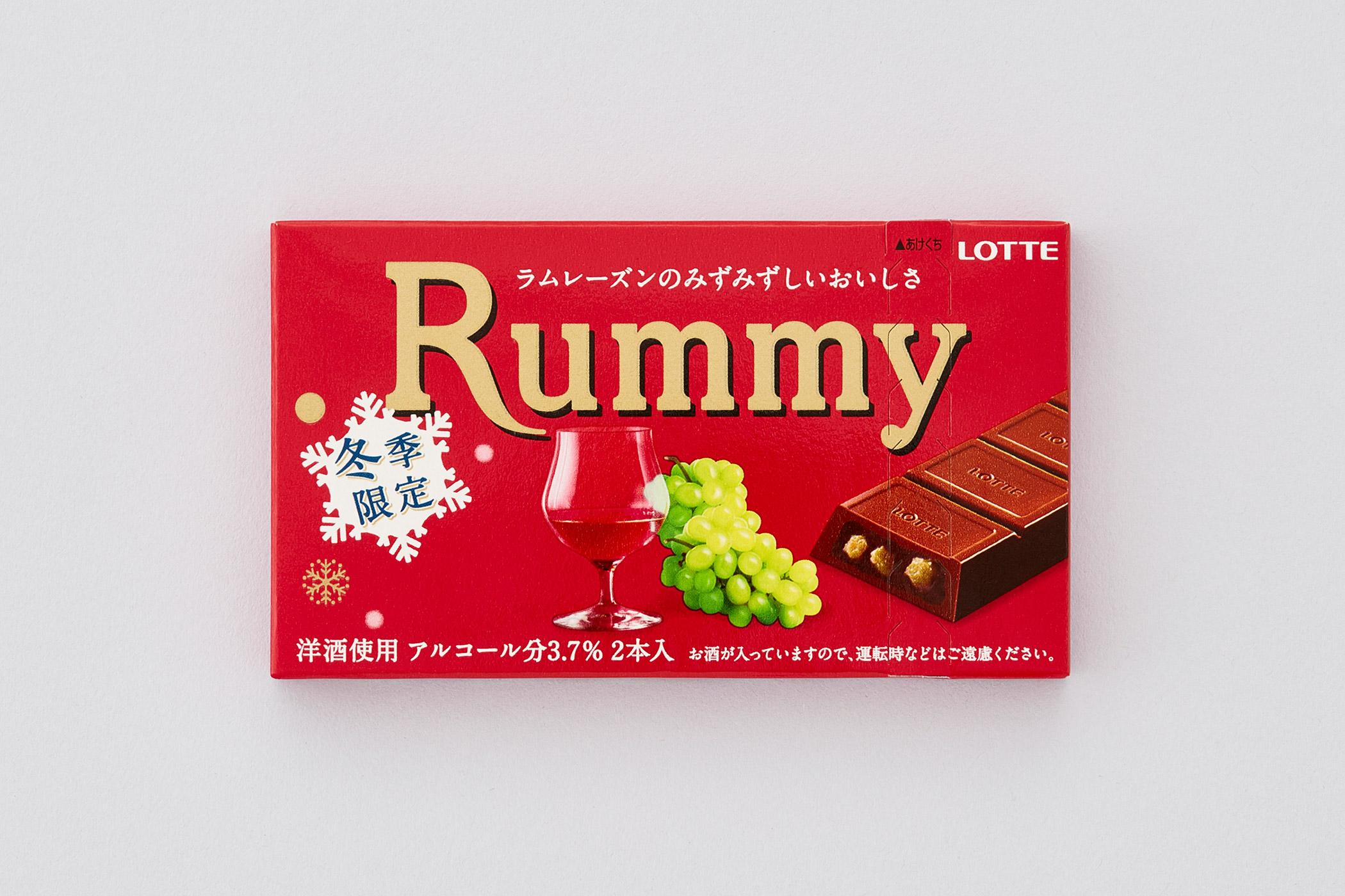 ロッテ 洋酒チョコレート