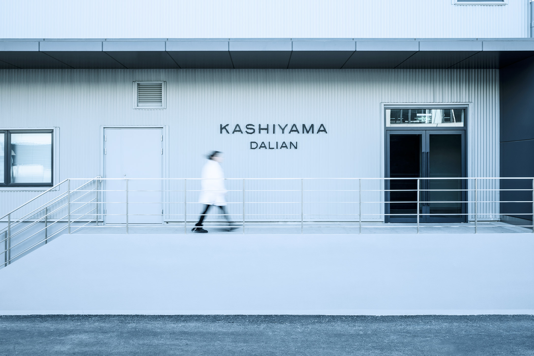 KASHIYAMA the Smart Tailor 大連工場